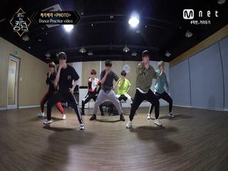 [Dance Practice] PHOTO - 베리베리ㅣ2차 경연