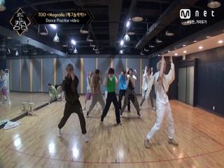 [Dance Practice] Magnolia (매그놀리아) - TOOㅣ2차 경연