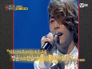 [9회/희귀자료] '보컬의 神' 박효신 '사랑한 후에' @2009년 M Countdown