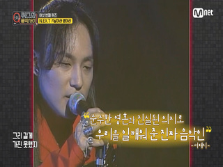 [9회/희귀자료] '레전드 of 레전드' 넥스트 '날아라 병아리' @1997년 N.EX.T 콘서트