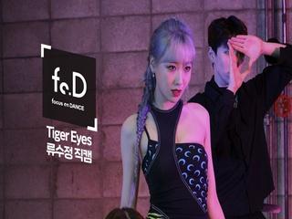 류수정(RYU SU JEONG) - Tiger Eyes | Fo.D 직캠 | FANCAM