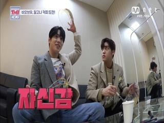 [43회] 달고나 커피를 직접 만든 김국헌&송유빈! 과연 그 맛은?