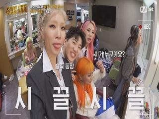 [굿걸 CREW CAM] EP.2 I (시끌벅적) 퀘스트 1 경연 비하인드!