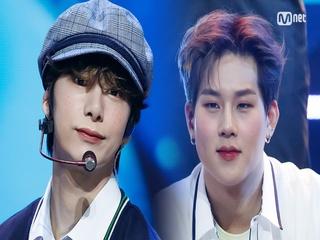 '최초 공개' 예나 지금이나 몬베베♥ '몬스타엑스'의 'STAND UP' 무대