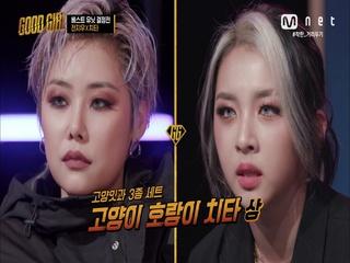 [3회] 걸크러시 담당! 전지우 X 치타 유닛 (feat. 깍듯한 선배님 모시기)