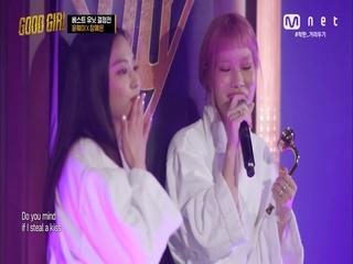 [3회] 윤훼이 X 장예은 - Feels @베스트 유닛 결정전