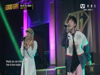 [3회] 슬릭 X 효연 - Blinding Lights @베스트 유닛 결정전