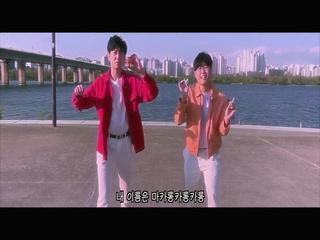 마카롱 (Feat. 의현이)