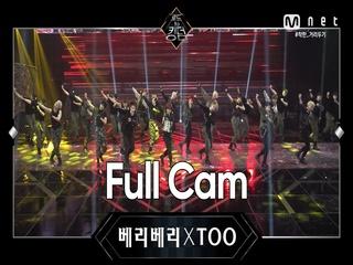 [Full CAM] ♬ ON - 베리베리XTOO @3차 경연 <컬래버레이션 무대>