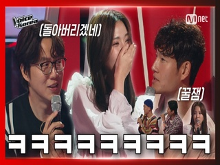 [1회] 김종국(김실크) vs 성시경(성버터) 애교 싸움의 승자는? (세상의 모든 주현이들 설렐 준비 ok?)
