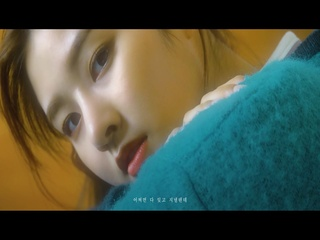 My dear (Feat. MOON)