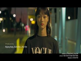 잃어버린 하루 (Feat. 김우빈 & 김지호) (Teaser)