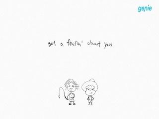우주왕복선싸이드미러 - [빌린바운스] 'Feelin'boutchu 2020' Lyric Video