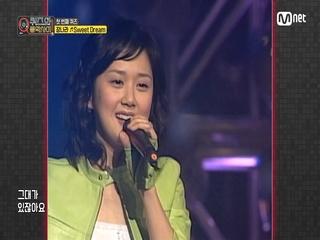 [최종회/희귀자료] '절대 동안' 장나라 'Sweet Dream' @2002년 쇼킹 엠