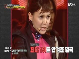 [최종회/희귀자료] '압도적 카리스마' 아이비 '유혹의 소나타' @2007년 M COUNTDOWN