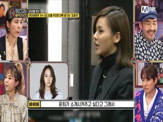 [최종회/퀴즈] 아이비에게 가수 오디션을 추천한 대학 동기는?