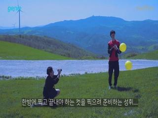 성휘 - [색안경] M/V 메이킹 필름