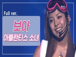 [희귀자료] 보아 '아틀란티스 소녀' @2003년 쇼! 뮤직탱크