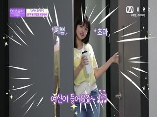 [1회] 예쁨 발산 중▶▷▷ 앚즈대 안구 복지학과 개강DAY (feat.그 놈의 학회비)