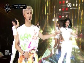 [6회] ♬ 하드캐리 - TOO (원곡  GOT7) @3차 경연 <너의 노래>