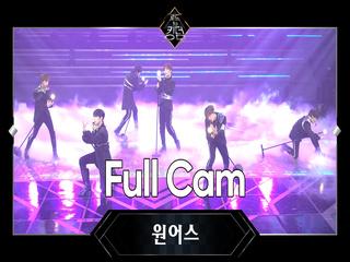 [Full CAM] ♬ 내꺼하자 - 원어스 @3차 경연 <너의 노래>
