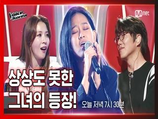 [2회/선공개] 슈퍼스타K4 출신 이지혜 애절함을 담은 무대! 그 결과는? 오늘 저녁 7시 30분 Mnet x tvN