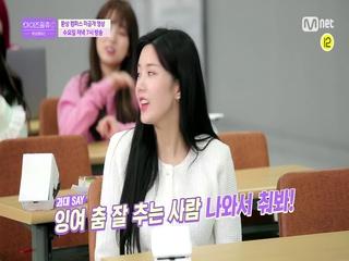 ★미공개 영상★꺄↗아↘아악↗ 민주의 A+ 학점 사수기