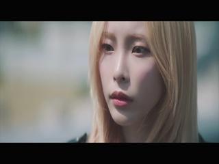 너의 이름은 (Your name) (Feat. ASH ISLAND) (Teaser)
