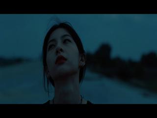 Blue Sky (Feat. 가호 (Gaho) & godok) (Prod. by OV)