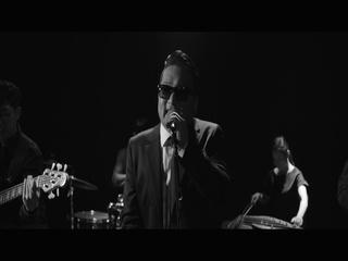 사랑합니다 (Feat. 김은영 (아쟁))