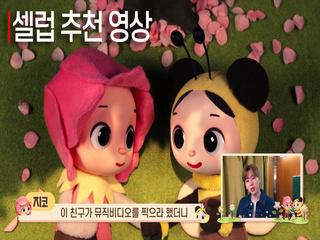 콘크리트 (Feat. CHEEZE) 셀럽 추천 영상