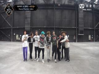 [Dance Practice] 주인공 - 더보이즈X원어스ㅣ3차 경연 <컬래버레이션>