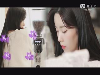 [최종회] '알바 요정 은비' 웰컴 투 ☆환상 카페☆