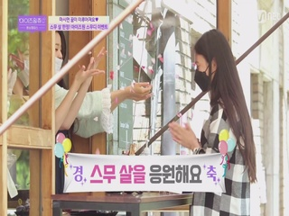 [최종회] ♥아이즈원표 환상촠's를 마시면 꿈이 이루어져요♥