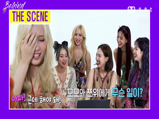 'BEHIND THE SCENE' 트와이스(TWICE) 편