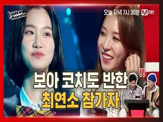 [3회/선공개] ′최연소 참가자′ 이나영, 온리원 보이스로 올 턴 도전! 오늘 저녁 7시 30분 Mnet x tvN
