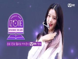 [IZ*ONE COMEBACK SHOW ONEIRIC DIARY] 퍼포먼스 15초 선공개