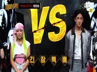 [6회/예고] 아이돌 대결의 최종 결과는?! 다음 상대, 쇼미 군단이 온다!! I 목요일 밤 11시
