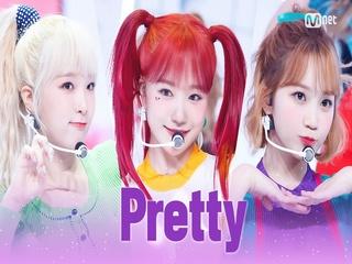 '최초 공개' 아이즈원(IZ*ONE) - Pretty | IZ*ONE COMEBACK SHOW ONEIRIC DIARY