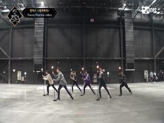 [Dance Practice] 내꺼하자 - 원어스ㅣ3차 경연 <너의 노래>