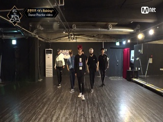[Dance Practice] It's Raining - 온앤오프ㅣ3차 경연 <너의 노래>