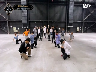 [Dance Practice] Follow(PENTAGON Ver.) - 펜타곤ㅣ3차 경연 <너의 노래>