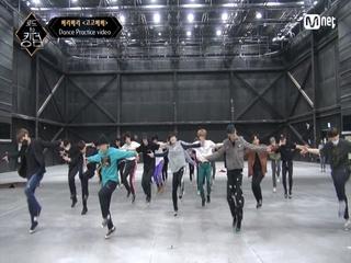 [Dance Practice] 고고베베(gogobebe) - 베리베리ㅣ3차 경연 <너의 노래>
