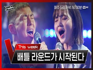[4회/예고] (한명은 반드시 탈락) '죽음의 1:1 매치' 역대급 배틀 라운드가 온다! 6/19(금) 저녁 7시 30분 Mnet x tvN