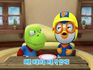 크롱 찾아 우주여행 (크롱크롱 우주대소동 OST)