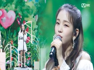 '최초 공개' 여신 보이스 '백아연'의 '썸 타긴 뭘 타' 무대
