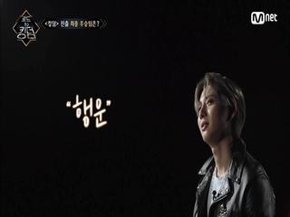 [최종회] 나에게 <로드 투 킹덤은>..