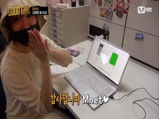 [6회] (자칭타칭) 프로캠퍼 김효연 슨생님과 함께하는 FLEX DAY