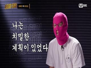 [6회] 바비가 되기 위한 예은이의 시행착오 (feat. 마미손의 계획은 ing)