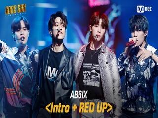 [6회/풀버전] AB6IX - Intro + RED UP @두 번째 퀘스트 4R